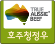 True Aussie - Korea